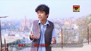 Dhory Hi Dhory - Prince Ali Khan - Latest Song 2017 - Latest Punjabi  Saraiki