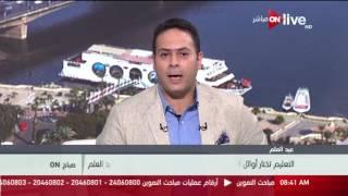 السيسي يكرم 20 باحثا في احتفالية عيد العلم