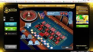 Стратегия игры в рулетку. Дающая неплохой результат.(Работающая стратегия игры в Европейскую рулетку. Как при помощи этой стратегии обыграть рулетку и выиграть..., 2015-12-04T01:02:25.000Z)