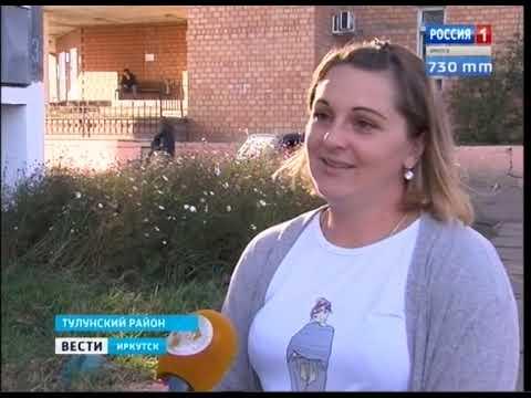 Выпуск «Вести-Иркутск» 27.09.2019 (14:25)