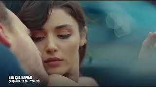 ايدا&سركان💓اغنية ياستار🎸 احمد حماقي🎶 فيديو رائع