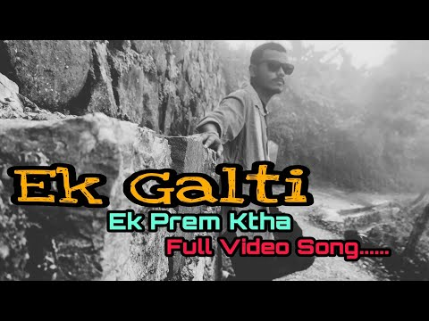 Ek galti sad song  2016