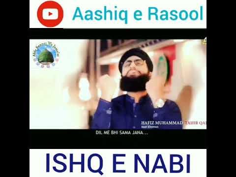 Ishq E Nabi Naat || Aye Ishq E Nabi Mere Dil Mein Bhi Sama Jana || New Naat Status || AaSHiQ RASOOL
