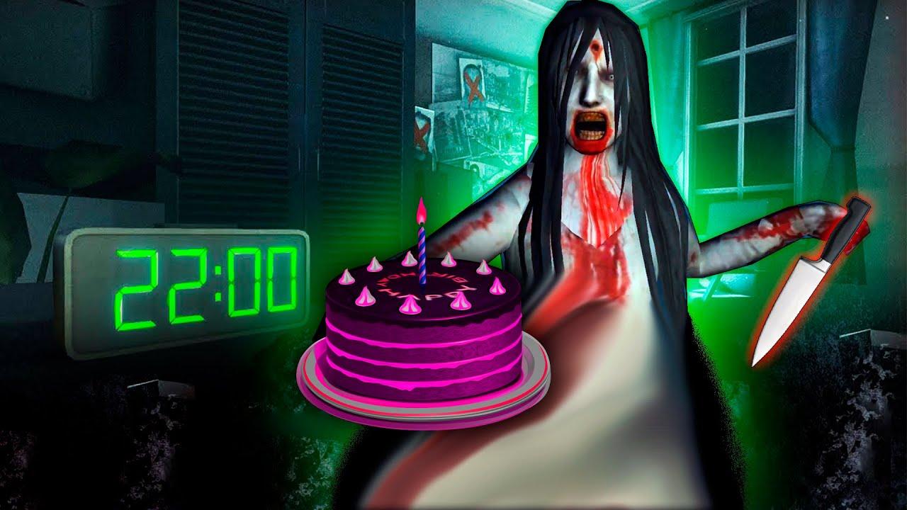 Мой последний День рождения ... Каспер играет в Endless nightmare Хоррор на андроид телефон