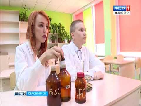 видео: В Красноярске на базе школ откроют специализированные классы