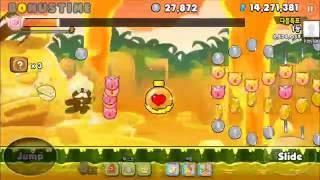 Cookie Run Wrath of the Dragon Coin Farming