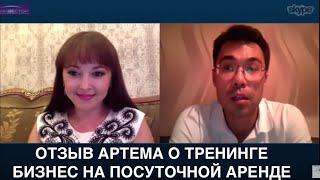 Снять квартиру на сутки в Казахстане. Посуточная аренда квартир.(, 2015-09-13T10:21:53.000Z)