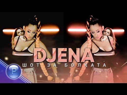 DJENA - SHOT ZA BOLKATA / Джена - Шот за болката, 2020