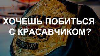 Босс Бокса промо 4 серии