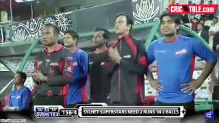 Shahid Afridi 6 6 6 4 4 in one over in BPL