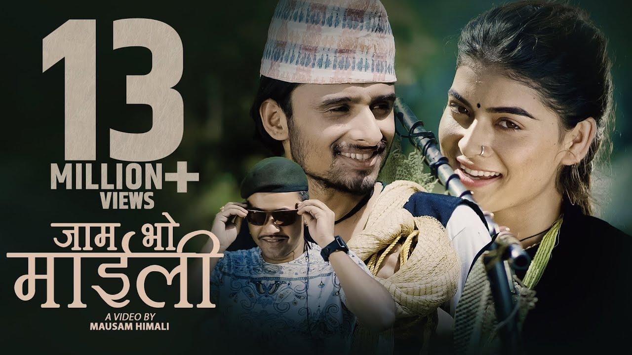 Download Jam Bho Maili   Prakash Dutraj   Shanti Shree Pariyar   Ft. Roshni & Niks   New Lok Dohori Song 2078