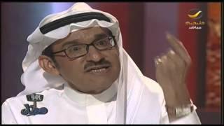 محاكمة الفنان السعودي عبدالله السدحان في #ياهلا_رمضان
