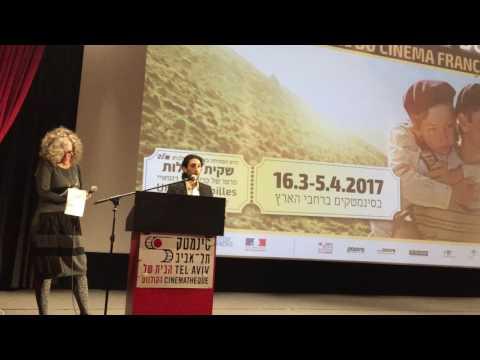 Un sac de Billes - Ouverture du festival du film français à Tel Aviv - Jonathan Allouche Israël