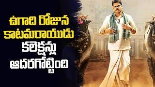 Katamarayudu box office collection | Pawan Kalyan katamarayudu movie collections