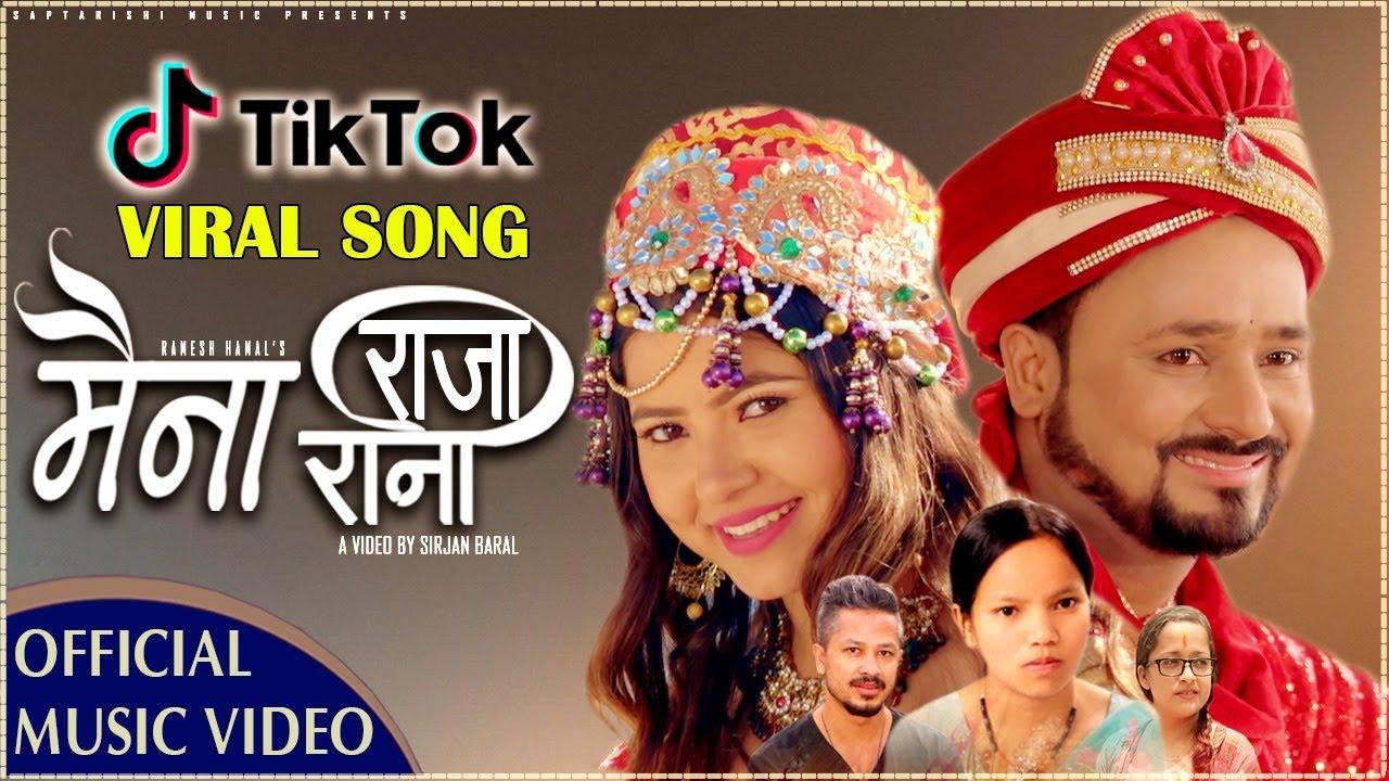 मैना राजा मैना रानी | MAINA RAJA MAINA RANI | BISHNU MAJHI'S NEW SONG 2077 BY RISHI KHADKA ft Ramesh