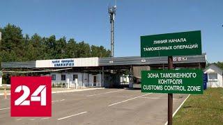 Санкциями против Минска Евросоюз загнал себя в новый тупик - Россия 24