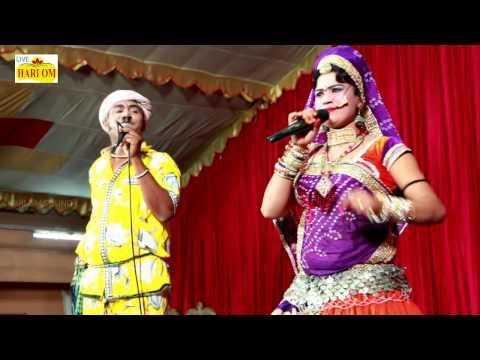 सुपरहिट कॉमेडी I  पनिया सेफ्ट और ममता रंगीली I New Rajasthani Comedy I Best Marwadi Live Comedy 2017