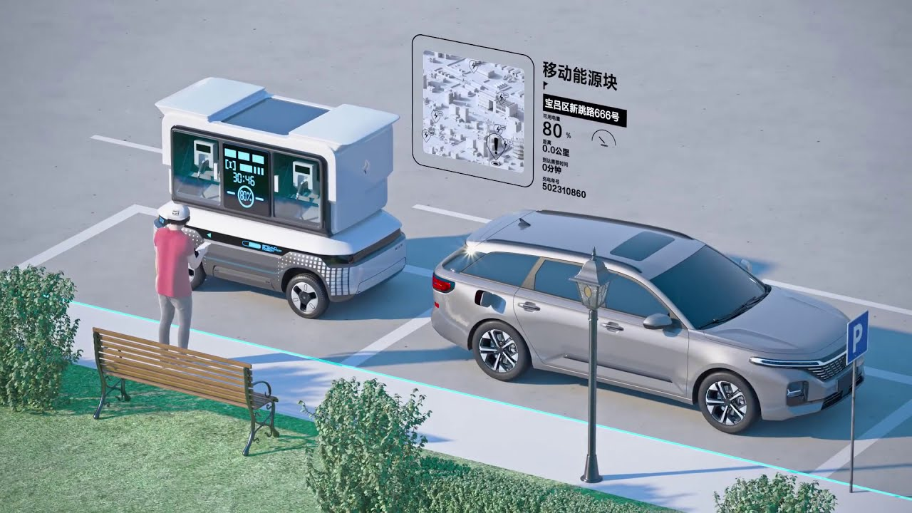 Download 2020 BAOJUN Electric Robot Smart Cube Car Concept: The Future Commercial and Express Vehicles China