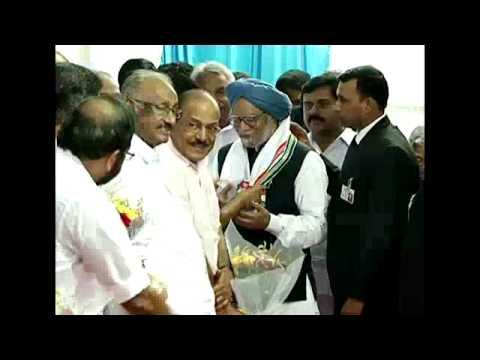 Prime Minister Manmohan Singh arrives in Thiruvananthapuram