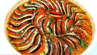#Вкусно - РАТАТУЙ Запеченные Овощи Овощной Тиан Как приготовить #РАТАТУЙ Рецепт(РАТАТУЙ – одно из наиболее известных блюд французской кухни, очень вкусное и простое в приготовлении,..., 2016-07-12T16:28:45.000Z)