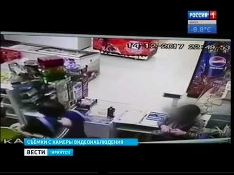 Мужчина с игрушечным пистолетом ограбил магазин в Усолье-Сибирском