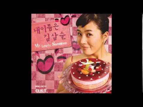 12. Be My Love (Inst.) - My Lovely Kim Sam Soon OST