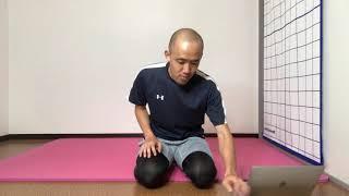 身体にとって良い姿勢を作る〜胸から頭編〜(フル)