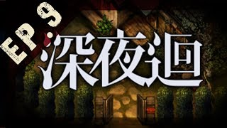 巖覺GAMEPLAY臉書: https://www.facebook.com/YJgameplay →巖覺GAMEPLAY...
