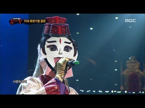 [King of masked singer] 복면가왕 - 'the East invincibility' defensive stage - Wind Song 20180422