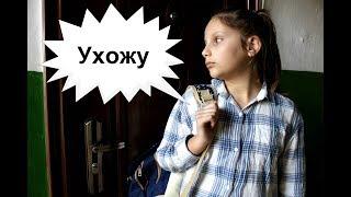 Ира НЕ ХОЧЕТ делать УРОКИ! СБЕЖАЛА к бабушке Видео для Детей Video For Kids