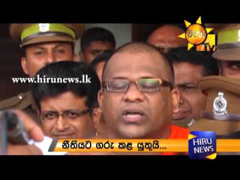Gnanasara Thero Arrest Homagama Incident