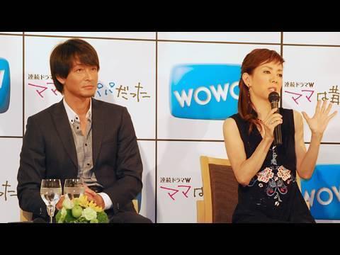 戸田恵子が性同一性障害を抱える役に挑戦