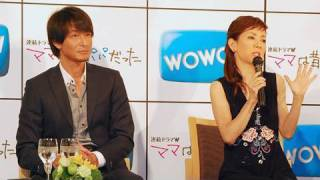 記事全文はこちら http://www.asahi.com/video/showbiz/TKY200908150133...