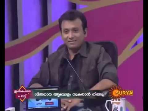 surya singer irfan anamika