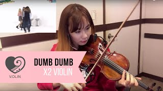 Dumb Dumb(레드벨벳) 2배속 바이올린 연주 / 브이올린 (V.OLIN)