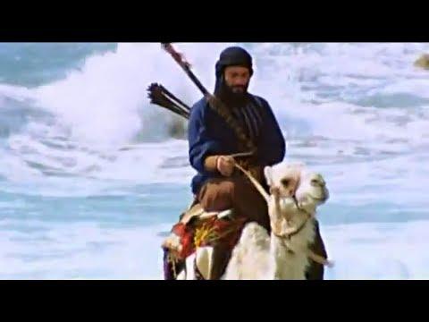 Новый сериал о Пророке Мухаммаде (с.а.с) 1 серия