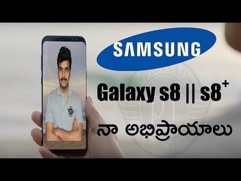 My opinions on samsung galaxy s8 & s8+ ll in telugu ll by prasad ll