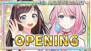 【#アイちゃん4周年】チャンネル開設4周年!深夜までぶっ通し配信!loveちゃんとオープニング!