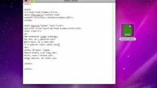 Курс HTML Урок 2