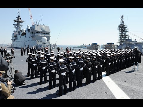 Whose nightmare: Japan mulls first aircraft carrier | Geo-civilization unfolded in China-India ties