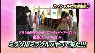 アイドル×戦士 ミラクルちゅーんず!のDVD BOXの第3弾が登場! 待望のDV...