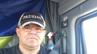 КАД:04.08.17 ХОРОШИЕ НОВОСТИ ДЛЯ РОССИЯН :)