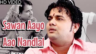 Sawan Aayo Aao Nandlal FULL VIDEO |