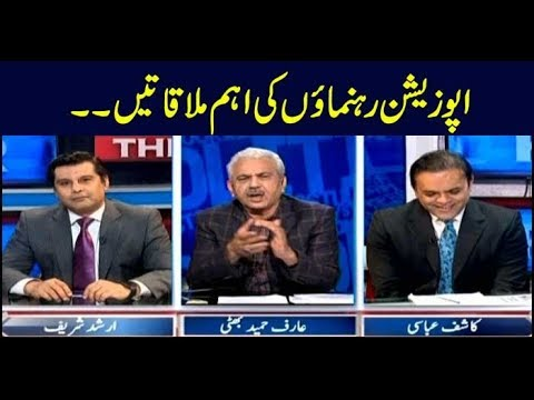 The Reporters | Sabir Shakir | ARYNews | 10 January 2019