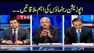 The Reporters | Sabir Shakir | ARYNews | 10 January 2019