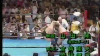 1985.8.23 全日本 長州力対タイガージェットシン①