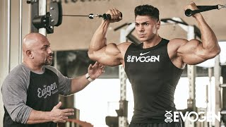 What is Evogen Nutrition?