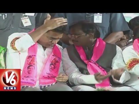 Highlights Of Janahitha Pragathi Sabha In Jagtial || V6 News