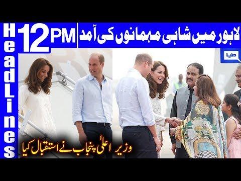 Royal tour: William