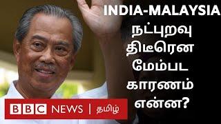 Malaysia Palm oil இறக்குமதி செய்ய இந்தியா அனுமதி ; நடந்தது என்ன?   Muhyiddin Yassin   Modi  